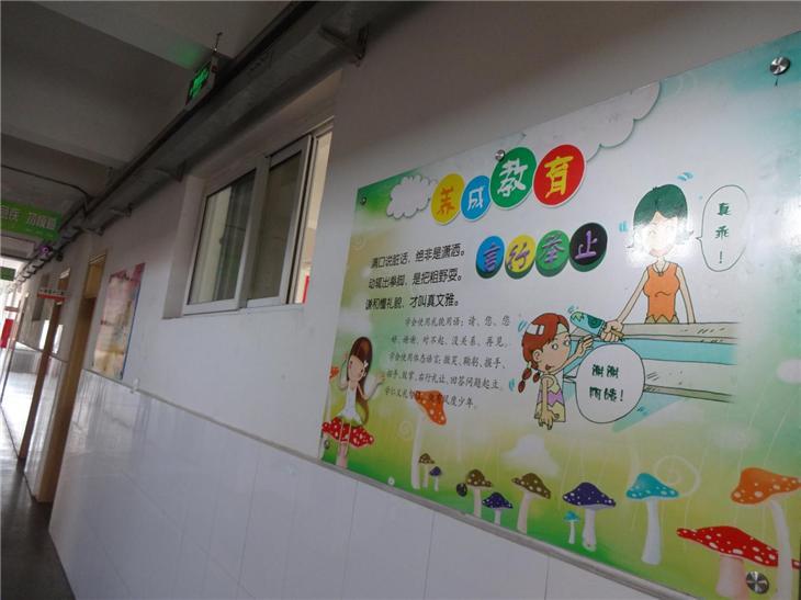 前楼大厅文化 (4)