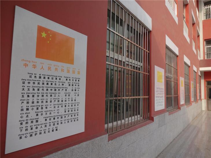 前楼大厅文化 (5)