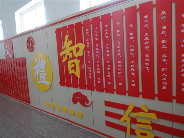 前楼大厅文化 (9)