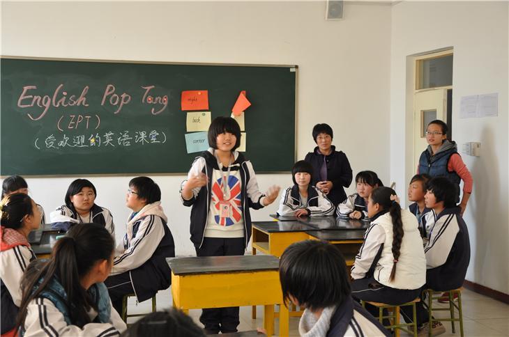 英语泡泡堂沧州市第九中学教育社区