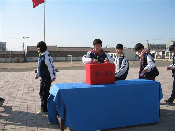 爱心捐助沧州市第九中学教育社区