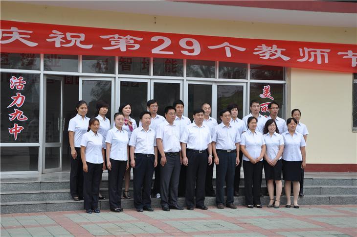 DSC 8沧州市第九中学教育社区