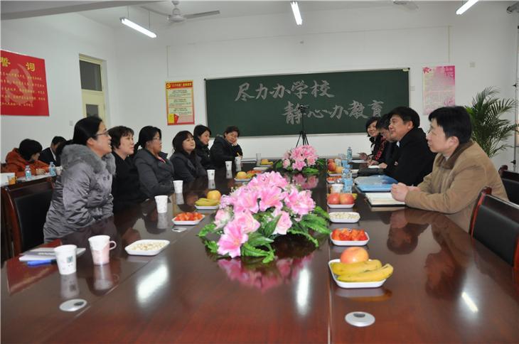 教师座谈3沧州市第九中学教育社区