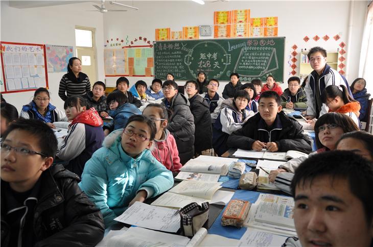 政治课沧州市第九中学教育社区